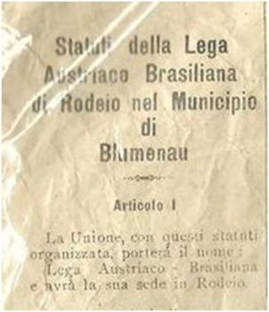 Lega Austriaco Brasiliana di Rodeio SC
